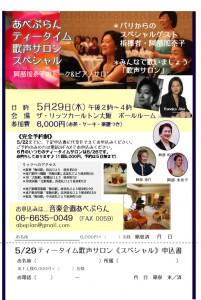 TTSリッツスペシャル5_29